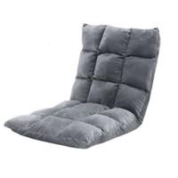零梦 懒人沙发 可折叠 18格-绒布-浅灰色 52*55*55cm