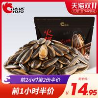 洽洽瓜子恰恰经典火锅味瓜子大颗葵花籽休闲办公室零食炒货98g*5 *12件
