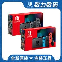 百亿补贴:任天堂 Switch 日版续航增强版
