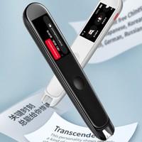 移动专享:有道 YDP021 网易有道词典笔 送小米电动牙刷+小米充电宝+六件套
