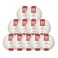 双11预售:TAETEA 大益 普洱2018年1801批  经典7572 熟茶 150g*11饼