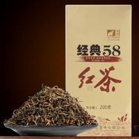 逸神 经典58红茶 200g *4件