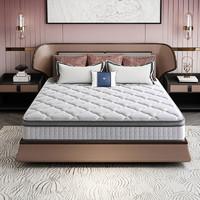 双11预售:SLEEMON 喜临门 星空pro 整网黄麻护脊床垫 1.8*2m