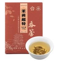 林恩 浓香型 特级茉莉花茶  250g *2件