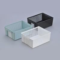 YANXUAN 网易严选日本制造抽拉式标签收纳篮桌面整理厨房零食浴室收纳盒蓝