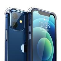 聚划算百亿补贴:UGREEN 绿联 iPhone12系列 气囊防摔保护壳