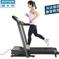 DECATHLON 迪卡侬 FIC QC 简易电动静音 跑步机