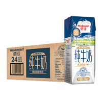 88VIP:Weidendorf 德亚低脂纯牛奶 250ml*24盒  *4件