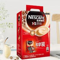 Nestlé  雀巢咖啡  1+2原味三合一速溶即溶咖啡粉  60条