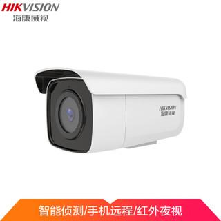 HIKVISION 海康威视 DS-2CD3T56FWDV2 监控摄像头