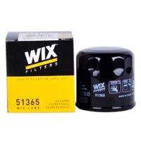 WIX 维克斯 51365 机油滤清器 日产适用 *17件
