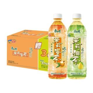 Tingyi 康师傅 茉莉蜜茶 500mL*12+茉莉柚茶500mL*3瓶 *3件