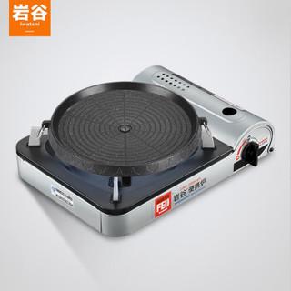 Iwatani 岩谷 ZA-3HPM+ 韩式烤盘 卡式炉便携烧烤炉子 +凑单品