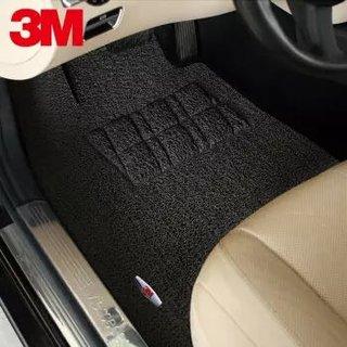 3M  除甲醛功能汽车丝圈脚垫 专车定制