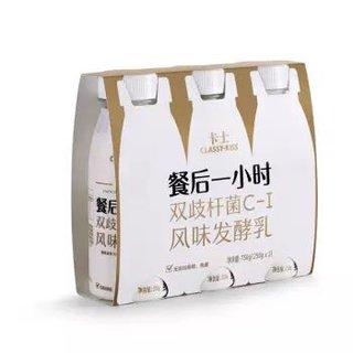CLASSY.KISS 卡士 双歧杆菌C-I 低温酸牛奶 250g*3瓶  *7件