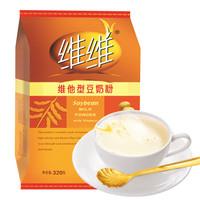 维维 豆奶粉 速溶即食 320g *10件 +凑单品