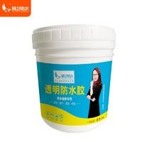 精卫 透明防水胶 卫生间防水涂料 1kg