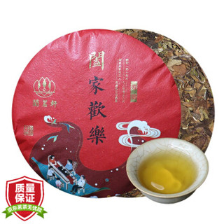 阖茗轩 寿眉饼福鼎白茶 300g