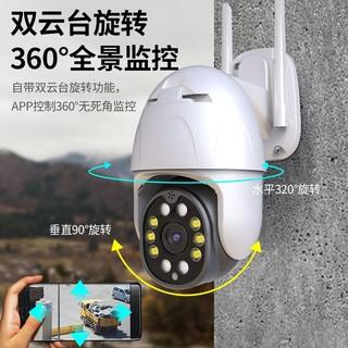 霸天安 6825 室外监控摄像头 300万高清镜头+电子变焦+云台旋转 *2件