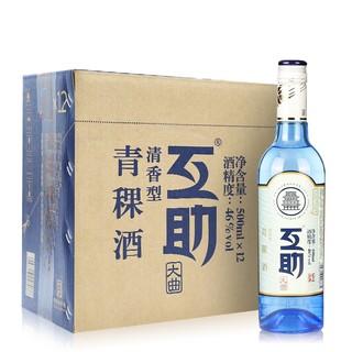 互助 青稞酒46度互助大曲 500ml*12瓶