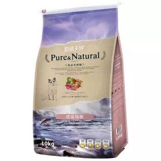 Pure&Natural 伯纳天纯 无谷配方 成猫粮 10kg