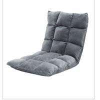 移动专享:OLOEY 可折叠懒人沙发榻榻米 18格深灰色