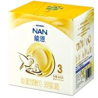 Nestlé 雀巢 能恩系列 幼儿配方奶粉 3段 1200g