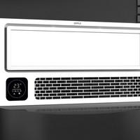 OPPLE 欧普照明 F161-E 风暖浴霸 60*30*15.8cm