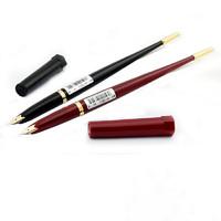 考拉海购黑卡会员:PLATINUM 白金 书桌台式经典墨水笔 双色可选