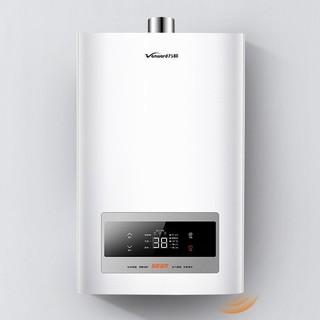 Vanward 万和 JSQ25-522J13 燃气热水器 13L