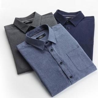 SEVEN 柒牌 116A38110 男士纯棉长袖衬衫