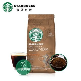 Starbucks 星巴克 咖啡 研磨咖啡粉 中度 200g *3件