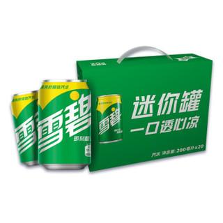 Coca-Cola 可口可乐  雪碧 200ML*20罐 *5件