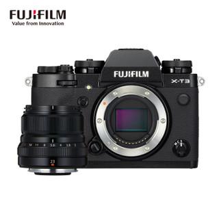 FUJIFILM 富士 X-T3/XT3 微单相机 套机(23mm F2定焦镜头 )