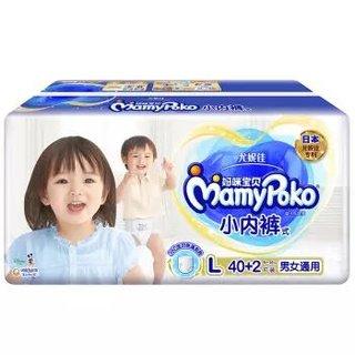 MamyPoko 妈咪宝贝 婴儿小内裤 L40+2片 *10件