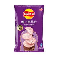 Lay's 乐事 香芋片 醇香海盐黑椒味 60g *23件