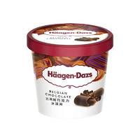 88VIP、限地区:法国 哈根达斯比利时巧克力冰淇淋 81g *4件
