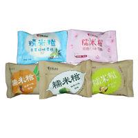 中街 香草玫瑰糯米糍 50包