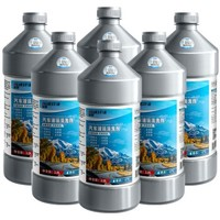 蓝星(BLUESTAR)夏季汽车玻璃水玻璃清洁剂-2℃ 2L 6瓶装 防雾防眩光去虫胶 高效去污玻璃水 *5件