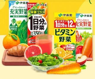 ITOEN 伊藤园 果蔬汁0脂 200ml*12盒