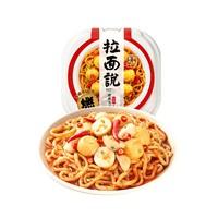 88VIP、宝藏新品牌:拉面说 日式小龙虾风味拉面 258g*1盒 *15件