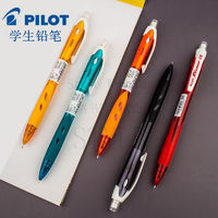 PILOT 百乐 自动铅笔HRG10R 0.5mm