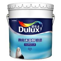 历史低价:Dulux 多乐士 A914 通用无添加底漆 白色 18L