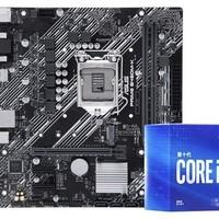百亿补贴: intel 英特尔 酷睿 i5-10400F 盒装CPU处理器 + 华硕 PRIME B460M-K 大师主板