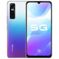 vivo S7e 双模5G智能手机 8+128GB