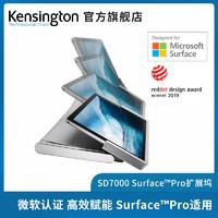 肯辛通surfacepro扩展坞SD7000转换器千兆网口4K电脑投屏K62917
