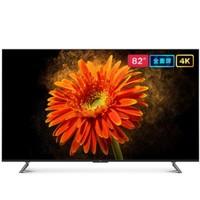 小米电视大师82英寸4K超清120Hz液晶电视内置小爱3.0远场语音巨幕