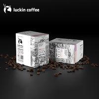 百亿补贴:LUCKIN COFFEE 瑞幸咖啡 精品挂耳咖啡 热带花园 8袋*10g