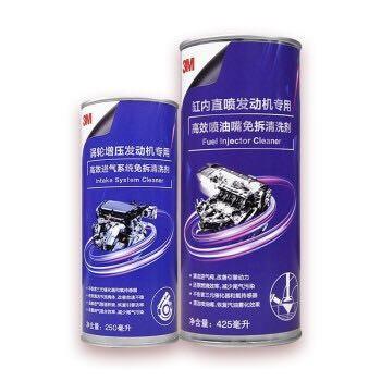 途虎養車 3M 油路清潔及養護 噴油嘴+進氣系統清潔 含工時