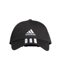 adidas 阿迪达斯 FK0894  男女款运动帽